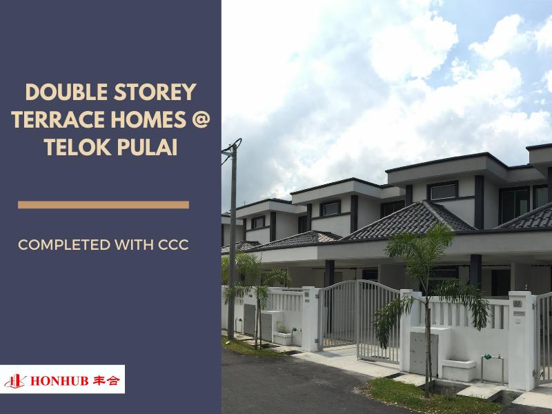 Lot 3548 Double Storey Terrace Homes